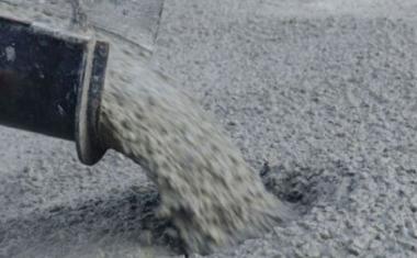 Радиопоглощающие бетоны куплю бетон с доставкой в ижевске