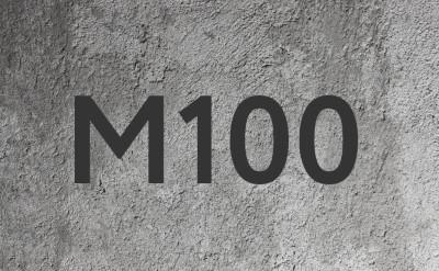 Бетон м100 купить ростов цементный раствор марки 100 цена