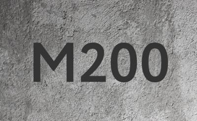Купить бетон м200 в ростове форми бетон